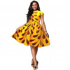 Modern African Print Party Dress - African Design